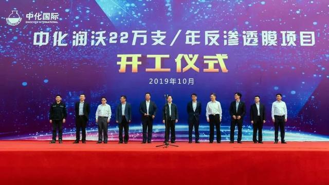 惠生集团与中化国际合作打造并完善新材料产业链布局