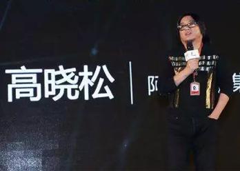 高晓松正式卸任阿里巴巴音乐科技董事长及法定代表人,由朱顺炎接任
