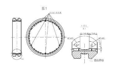 数控立铣同步器齿套滑块槽装夹具设计与优化方案