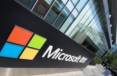 微软CEO与CFO解读2020财年第一财季及全年财报