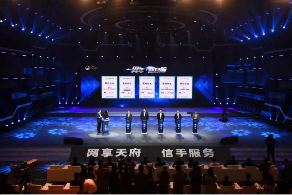 """?达闼科技与天府市民云签署战略合作,共同打造""""AI+政务""""智能新生态"""