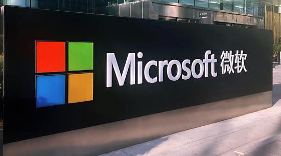 微软赢得美国国防部价值100亿美元的JEDI云计算合约,亚马逊落败