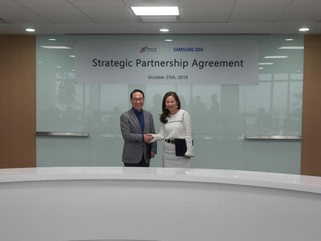 ?神州控股与三星SDS签署战略合作,共同推动中国数字化发展