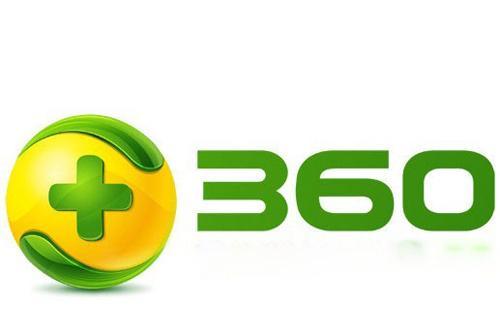 360金融宣布成立隐私?;び氚踩扑阊芯吭?,发力大数据隐私?;ぱ芯? title=