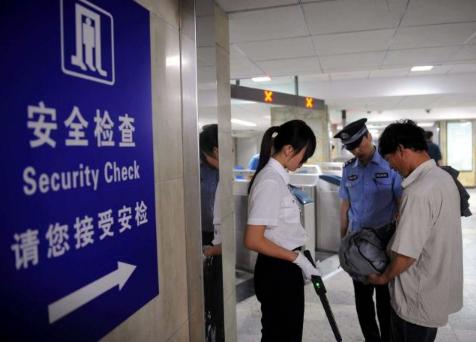 北京地铁董事长谢正光:将应用人脸识别技术实现对乘客分类安检
