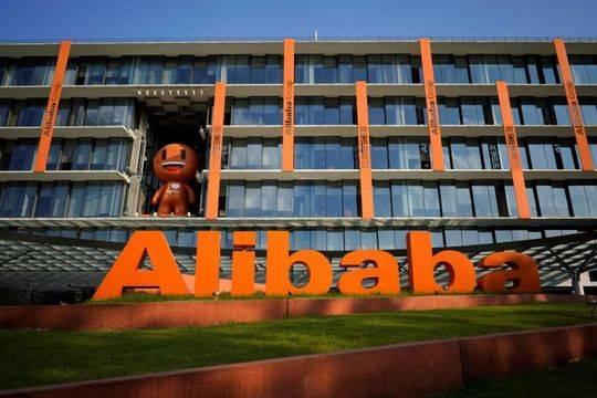 ?传阿里巴巴计划今年11月在港重启上市,以筹集最高150亿美元资金