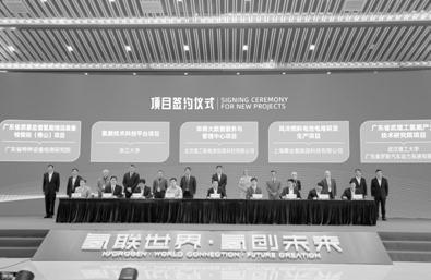 2019联合国开发计划署氢能产业大会召开