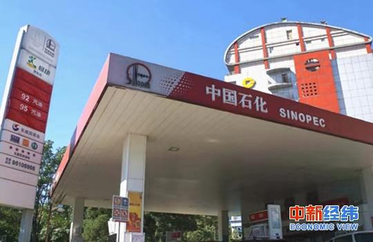 ?国内油价料年内第12次上调,折升价92#汽油上调0.08元