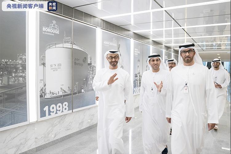 阿联酋新发现70亿桶原油和58万亿立方英尺的常规天然气