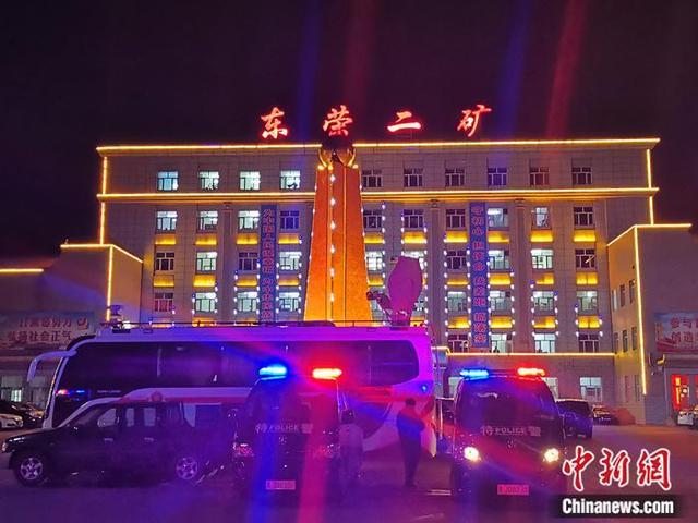 黑龙江双鸭山煤矿冒顶事故被困7人全部获救