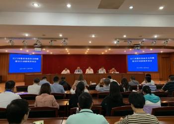 江门食品安全问题联合整治行动最新进展:立案129宗,刑拘32人