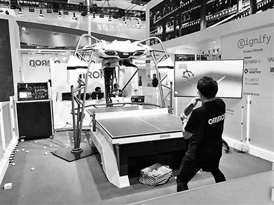 3000多家企业参展第二届中国国际进口博览会,首日签亿元大单