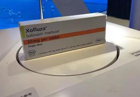 Xofluza抗流感创新药将在中国开展临床试验(暂未上市)