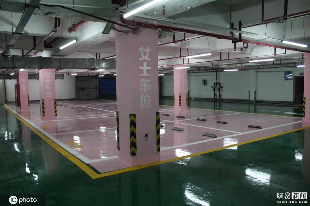 女士车位:江苏泰州世茂河滨花苑小区专门为女士设计停车位