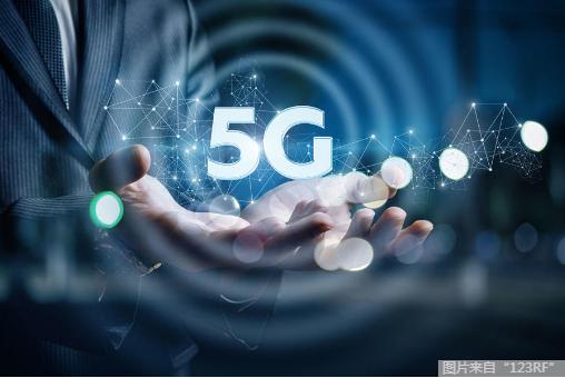 5G技术将如何赋能物流行业?