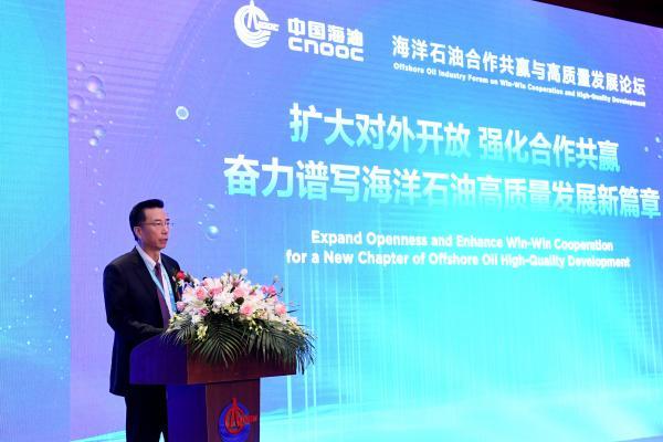 汪东进:中国油气行业必将更加开放