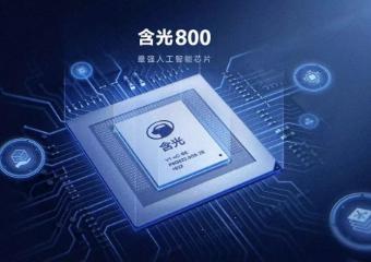 阿里巴巴AI芯片含光800荣获Resnet50基准测试单芯片第一
