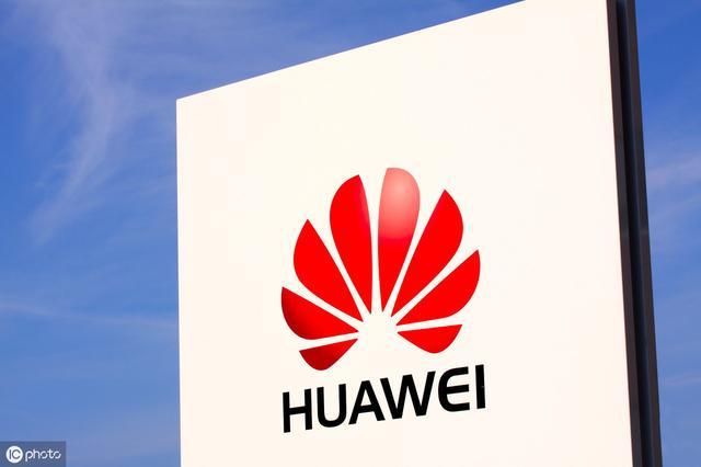 华为核心供应商名单,连续十年金牌供应商:英特尔、恩智浦