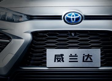 """广汽丰田TNGA全新中型SUV中文名称正式公布,定名为""""威兰达"""""""
