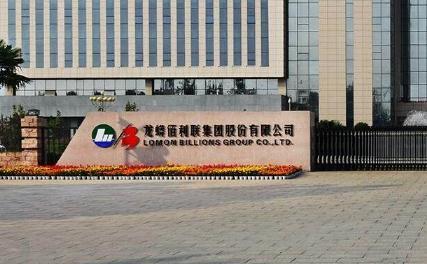 钛白粉龙头龙蟒佰利溢价接盘东方锆业15.66%股权转让