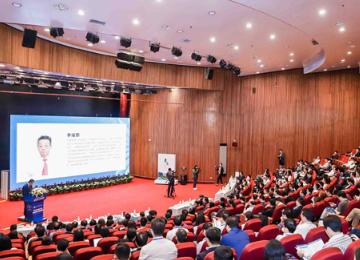 2019年广西大健康产业峰会健康长寿产业发展论坛在南宁国际举行