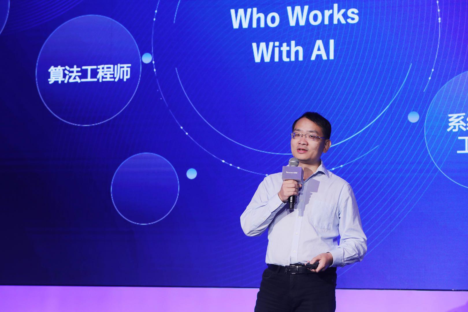 """腾讯云副总裁王龙:AI规模化落地进入""""深水区"""",需跨过两道门槛"""