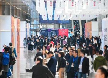 2019年中国国际信息通信展览会在京闭幕