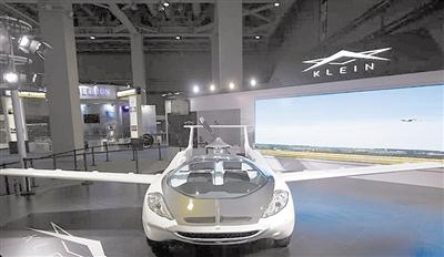 飞行汽车亮相进博会,汽车会飞走进现实