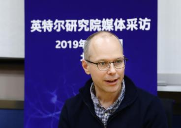 英特尔研究院长Rich Uhlig:量子计算的商业化至少还需要十年