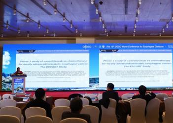 第15届世界食管疾病大会在华召开,我国食管鳞癌临床研究取得突破性进展