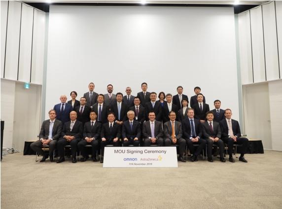 ?欧姆龙健康医疗与阿斯利康达成全球战略合作,共同研发疾病管理解决方案