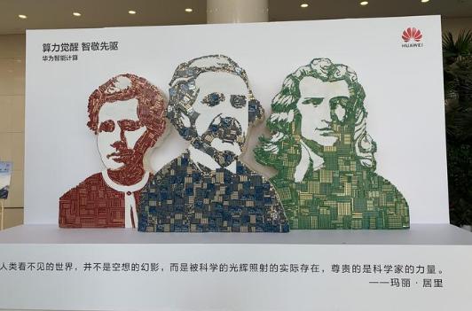 ?浙江省鲲鹏计算产业联盟正式成立