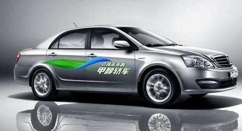 基于甲醇制氢的优势大力推动氢燃料电池汽车距离产业化落地