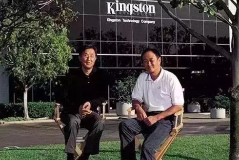 金士顿创始人故事:杜纪川和孙大卫开创了号称全球福利最好天天色射综合网