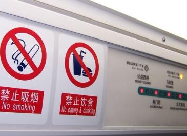 """地铁""""禁食令""""有助于让出行更文明,需自觉遵守"""