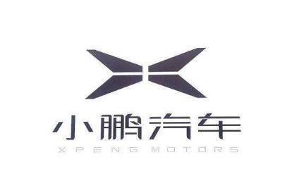 小鹏汽车总裁顾宏地:L4级自动驾驶商业化较远,L3会在3-5年是主流