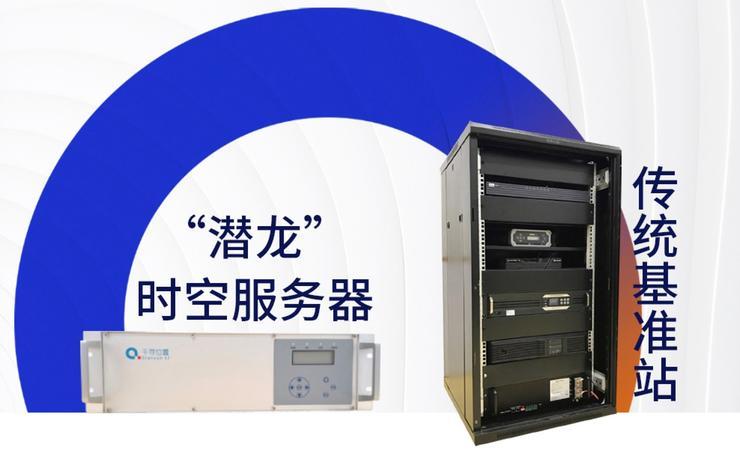 """千寻位置发布""""潜龙""""时空服务器,平均无故障运行时间超过30万小时"""
