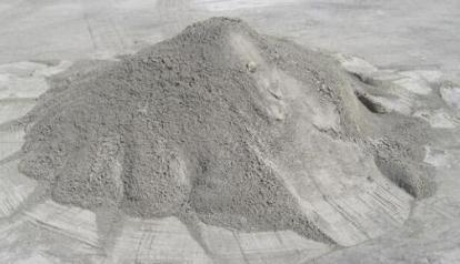《西安市重污染天气应急预案》发布,Ⅱ、Ⅲ级水泥熟料线停止生产!