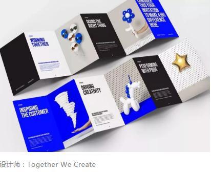 2020年的平面设计趋势十分多元且震撼人心!