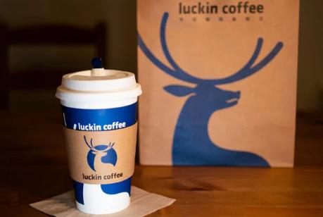 瑞幸咖啡发布2019年第三季度财报:营收15.416亿元,净亏损为5.319亿元