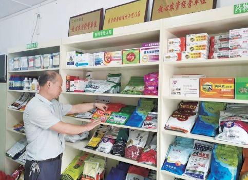 陕西省安康市探索出了农产品质量安全监管新模式