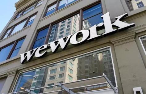 WeWork公布2019年三季度财报:营收9.34亿美元,亏损12.5亿美元