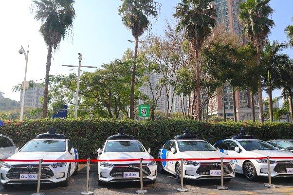 AutoX获深圳首张自动驾驶路路测牌照