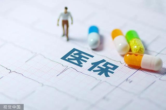 新版医保目录药品价格谈判杀价猛烈,药企代表:只剩底裤了!