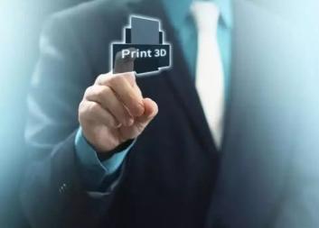 大众惠普3D打印技术取得重大突破,可满足大批量汽车生产需求