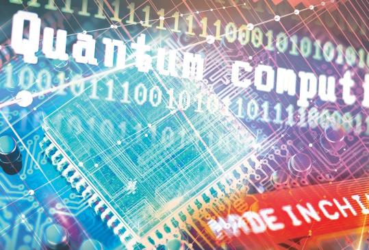 腾讯量子实验室负责人张胜誉:中国量子计算技术落后于欧美两三年以上