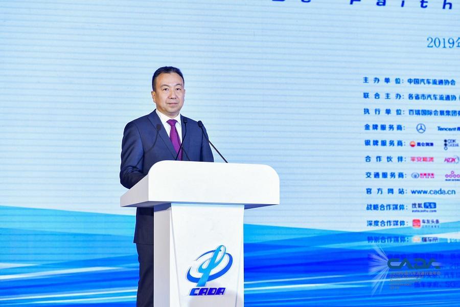中国汽车流通协会会长沈进军:我国汽车市场已经进入存量市场