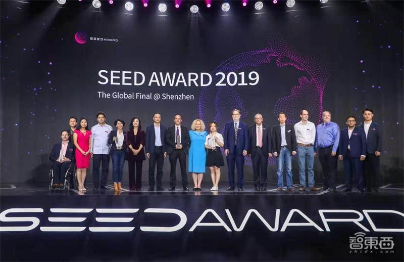 ?SEED AWARD 2019揭晓,3D打印完整心脏夺魁