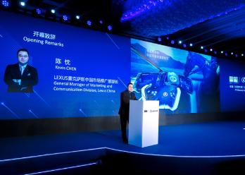 雷克萨斯首席赞助黄色在线三级片在看《金融时报》www.色情帝国2017.com高峰人人插人人干在杭州举行