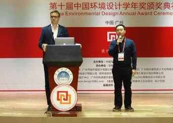 第十届中华环境奖颁奖典礼在京举行,宝山钢铁等5个单位/个人获中华环境奖